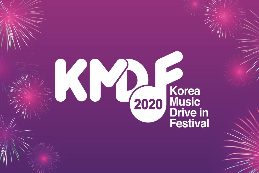 Korea Music Drive-In Festival
