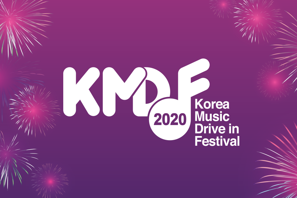 Korea Music Drive-In Festival